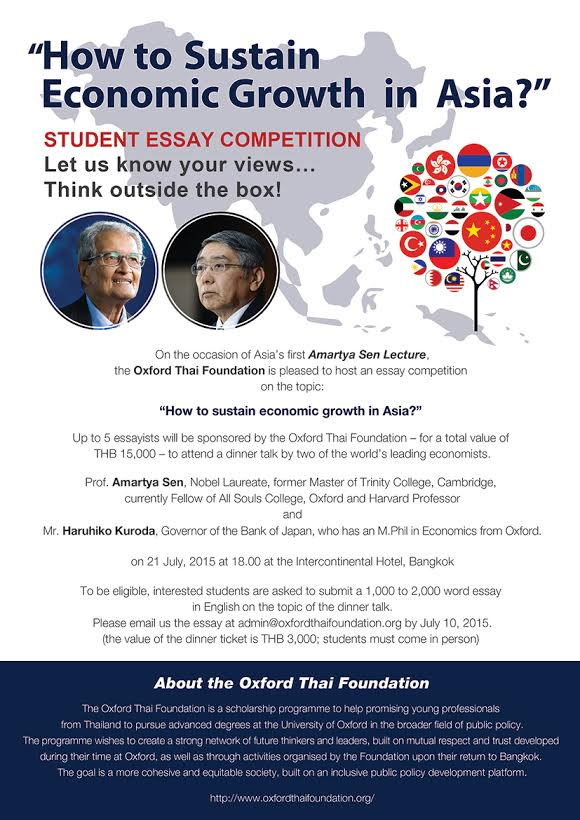 royal society of economics essay